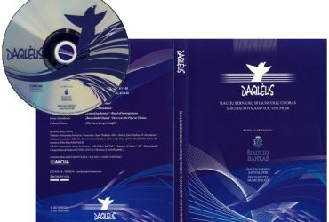 "(Lietuviškai) ""Dagilėlis"" DVD"