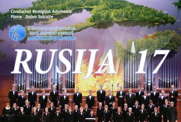 """2017 """"Dagilėlio"""" koncertinis turas Rusijoje"""