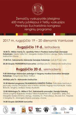 2017-08-20 10.30 val. Koncertas Žemaičių vyskupystės įsteigimo proga