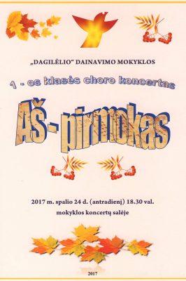 """(Lietuviškai) 2017-10-24 18.30 val. Koncertas """"Aš – pirmokas"""""""