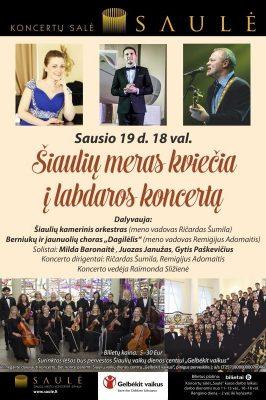 (Lietuviškai) 2018-01-19 18 val. Šiaulių miesto meras kviečia į labdaros koncertą