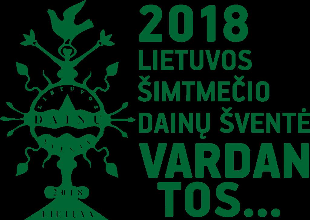 2018 DS emblema