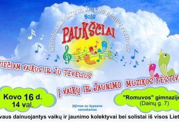 """2-OKŲ ANSAMBLIS DALYVAVO RESPUBLIKINIAME FESTIVALYJE """"PAUKŠČIAI"""""""