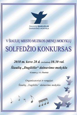 2018-03-28 V Šiaulių miesto muzikos (menų) mokyklų solfedžio konkursas