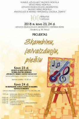 """(Lietuviškai) 2018-03-24 Konkursas-festivalis """"Skambinu, įsivaizduoju, piešiu"""""""