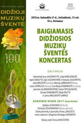 2018-04-21 Koncertas Lietuvos nacionalinėje Martyno Mažvydo bibliotekoje