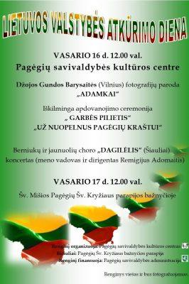 """2019-02-16 12.00 val. """"Dagilėlio"""" koncertas Pagėgiuose"""