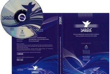 """""""Dagilėlis"""" DVD"""