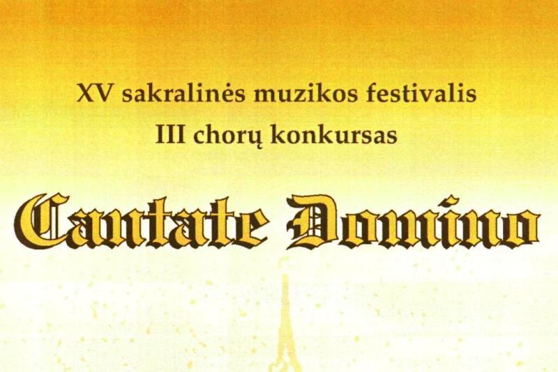 2007_diplomas2
