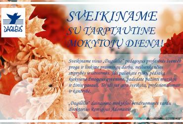 """SVEIKINAME """"DAGILĖLIO"""" DAINAVIMO MOKYKLOS PEDAGOGUS!!!"""