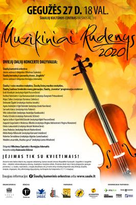 """27-05-2021 18:00 """"Muzikiniai rudenys"""" in Šiauliai"""